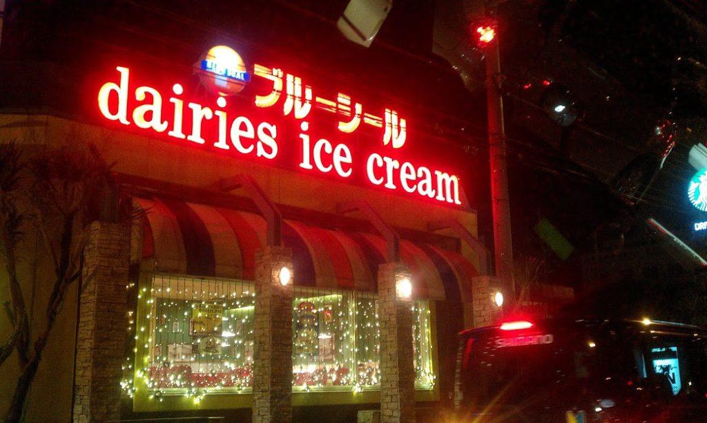 An ice cream shop in Okinawa.